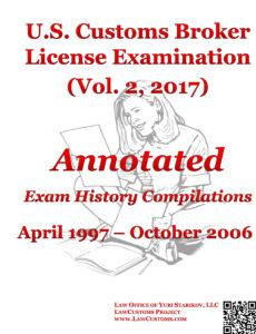 Compilations (Vol. 2, 2017)